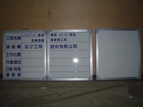 折疊式白板