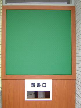 圖書館特製軟木佈告欄
